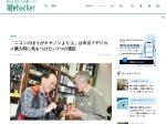 http://www.lifehacker.jp/2015/10/151003seven_camera_myths.html