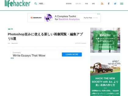 http://www.lifehacker.jp/2017/03/170310_photoshop_5apps.html