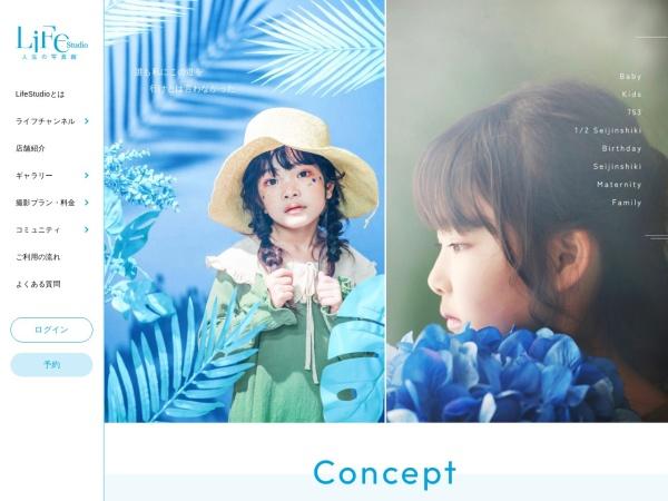 Screenshot of www.lifestudio.jp