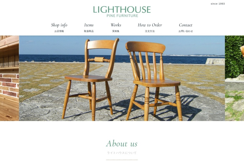 Screenshot of www.lighthouse-pine.com