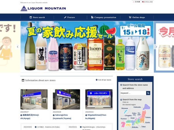 Screenshot of www.likaman.co.jp