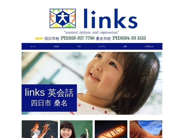 http://www.linkslanguage.com
