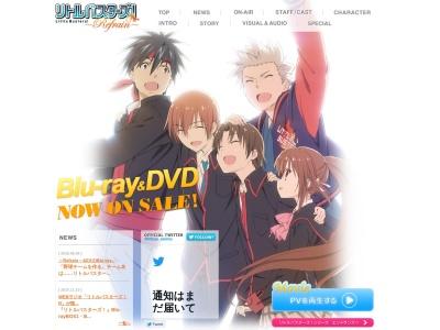 http://www.litbus-anime.com/refrain/index.html