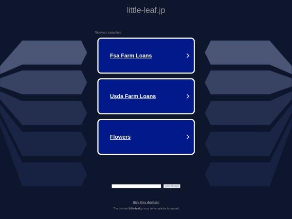 http://www.little-leaf.jp