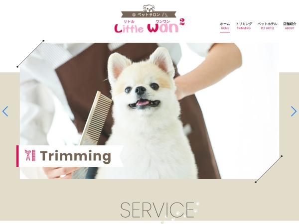 http://www.little-wan2.com