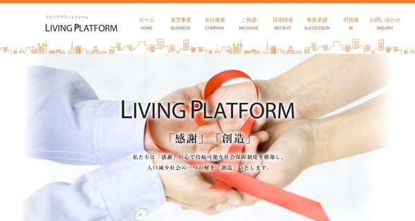 Screenshot of www.living-platform.com