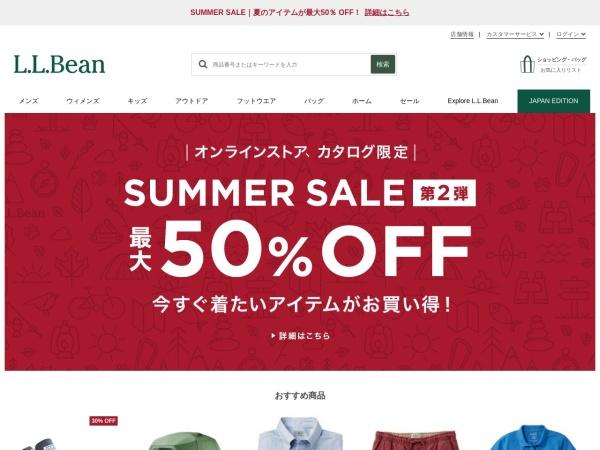 http://www.llbean.co.jp