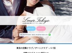 http://www.lmer-tokyo.com/