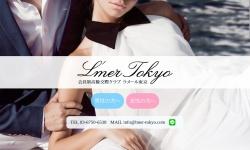 Screenshot of www.lmer-tokyo.com