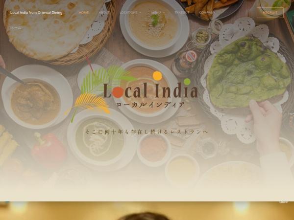 Screenshot of www.localindia.jp