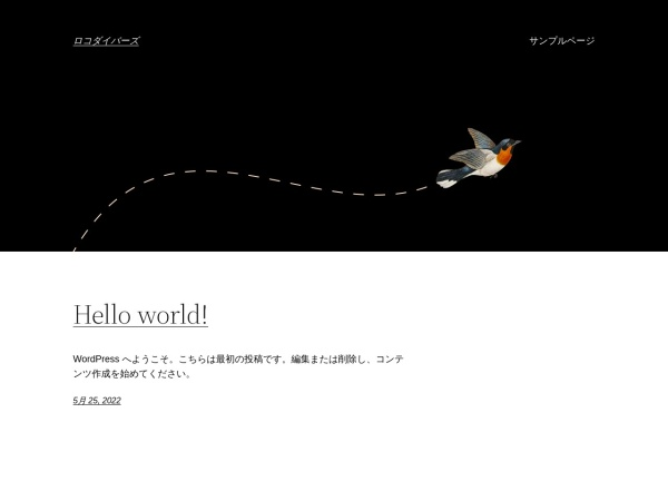 Screenshot of www.loco.jp