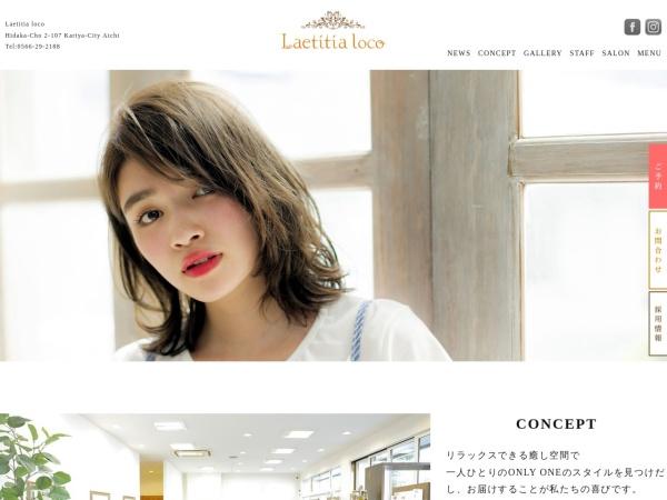 http://www.locohair.jp/