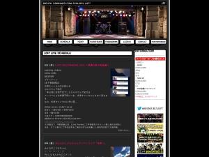 http://www.loft-prj.co.jp/LOFT/