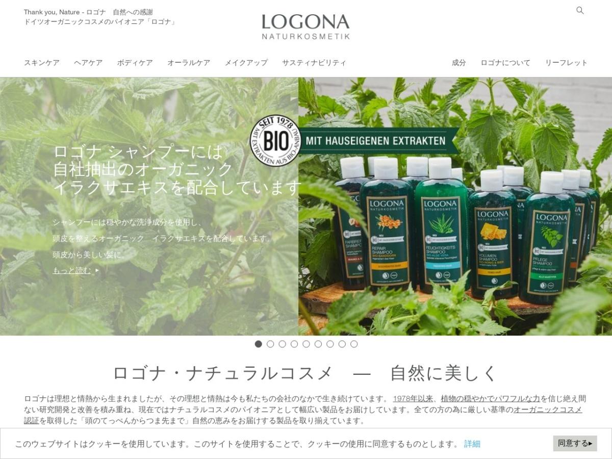 http://www.logona.jp/