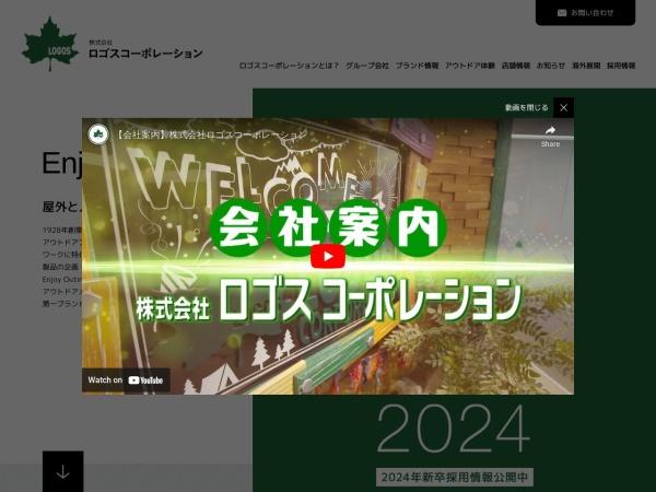 http://www.logos-co.com