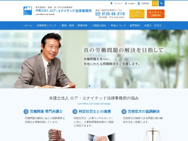 http://www.loi.gr.jp/