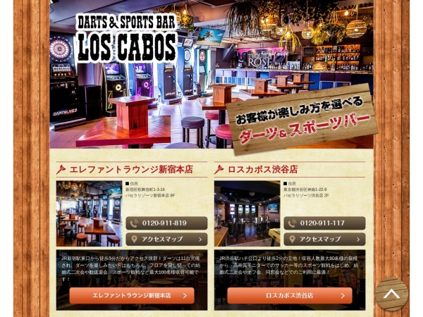 http://www.loscabo.com