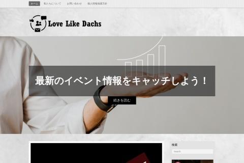 Screenshot of www.lovelike-dachs.com