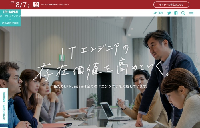 Screenshot of www.lpi.or.jp