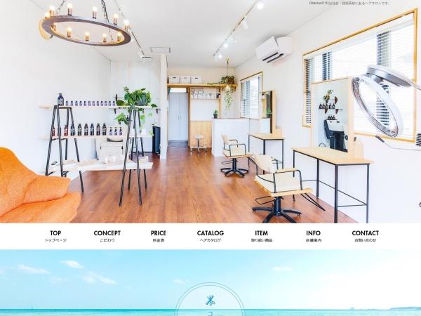 Screenshot of www.luce-hairdesign.com