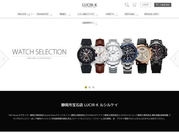 Screenshot of www.lucir-k.com