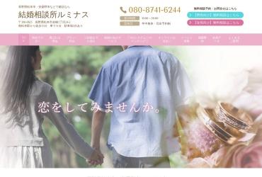 Screenshot of www.luminas-marriage.jp
