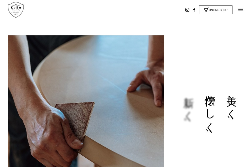 Screenshot of www.m-kobo.jp