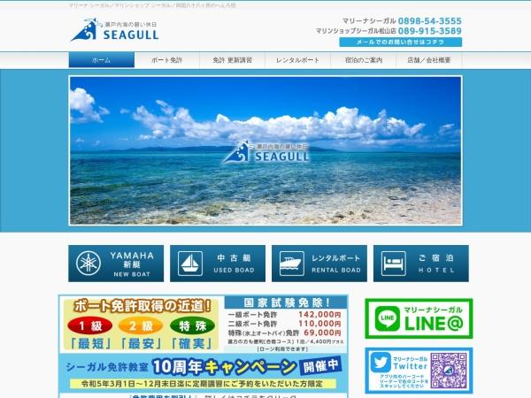 Screenshot of www.m-seagull.com