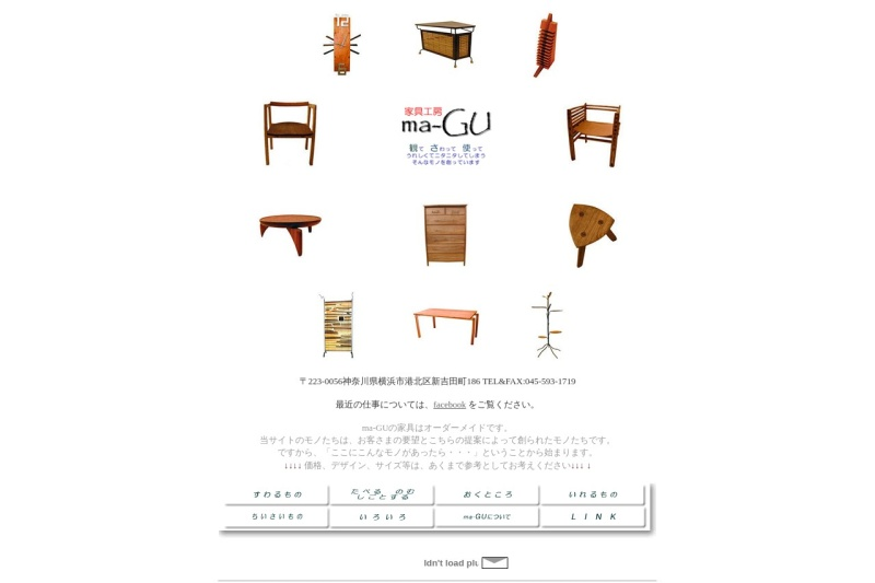 Screenshot of www.ma-gu.jp