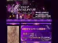 Screenshot of www.macaron.esjoho.com