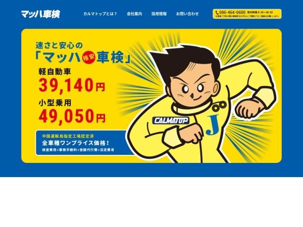 Screenshot of www.mach-shaken.com