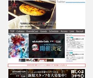 Screenshot of www.machiasobi.com