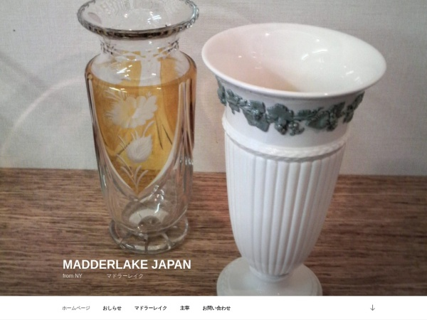 Screenshot of www.madderlake.co.jp