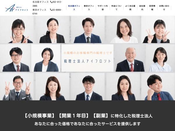 Screenshot of www.maeda-kaikei.com