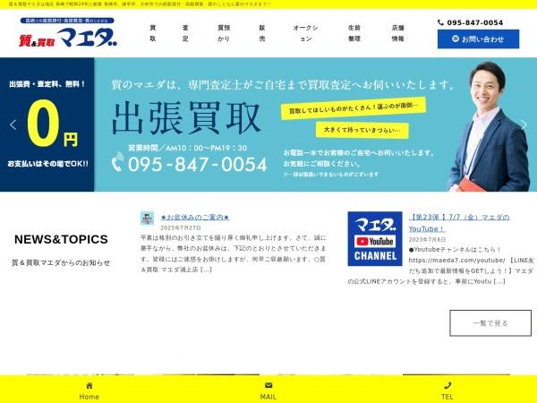 Screenshot of www.maeda7.com