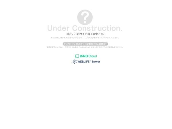 http://www.maedaseika.co.jp/