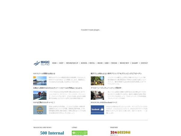 Screenshot of www.magicislandsurf.com