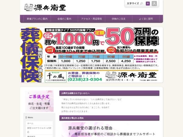 http://www.magokoro-net.co.jp