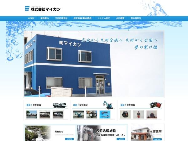 Screenshot of www.maikan.jp