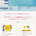 Screenshot of www.maiko-resort.com