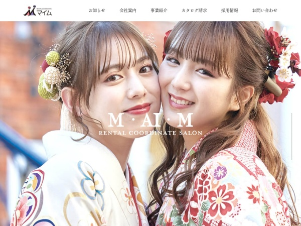 Screenshot of www.maimu.co.jp