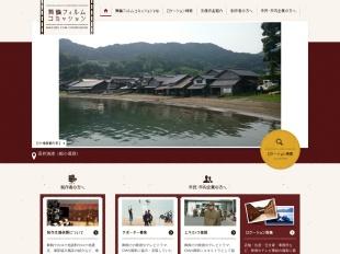 http://www.maizuru-kanko.net/fc/