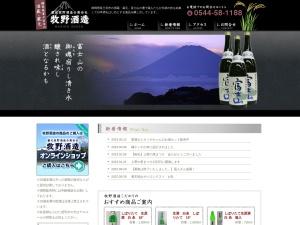 http://www.makino-shuzo.com/