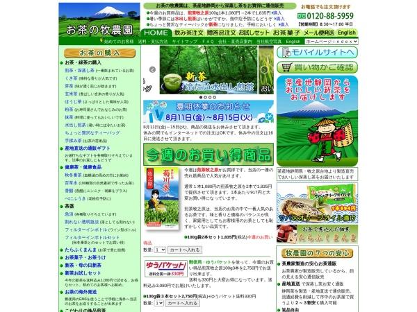 Screenshot of www.makinouen.co.jp