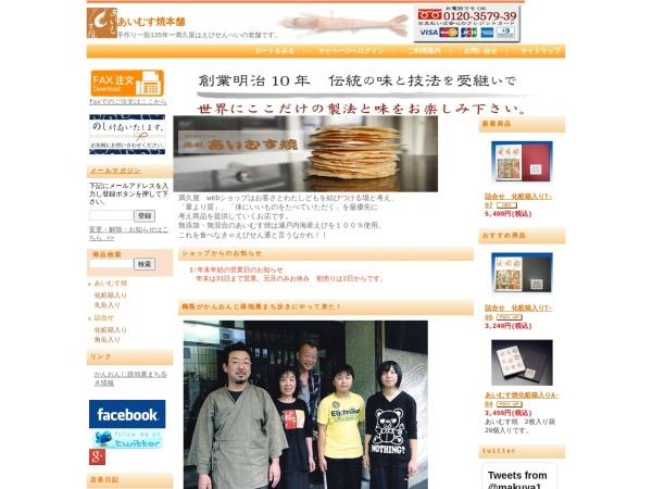 http://www.makuya.jp