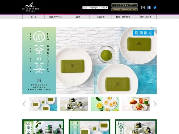 Screenshot of www.malebranche.co.jp