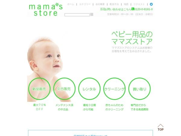 Screenshot of www.mamasclub.jp