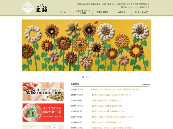 http://www.mamefuku.co.jp