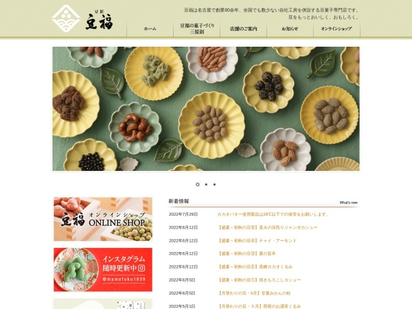 Screenshot of www.mamefuku.co.jp