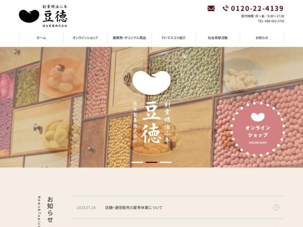 http://www.mametoku.co.jp